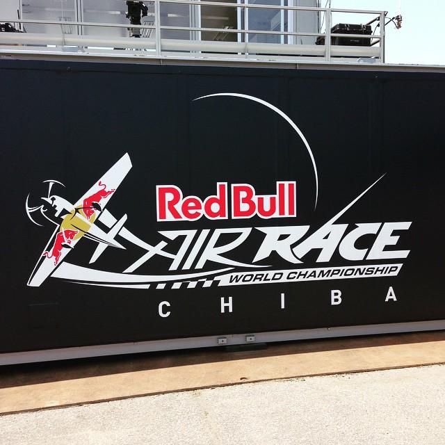 Cristian Bolton en RedBull Air Race Chiba 2015