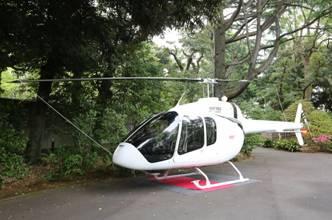 Bell 505 Jet Ranger X Hace su Debut en Japón