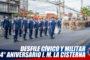 """Exigente competencia militar """"Fuerzas Comando"""" 2019 se realizará en Chile"""
