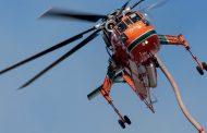 Llegan a Chile helicópteros más grandes y eficientes en el combate de incendios forestales