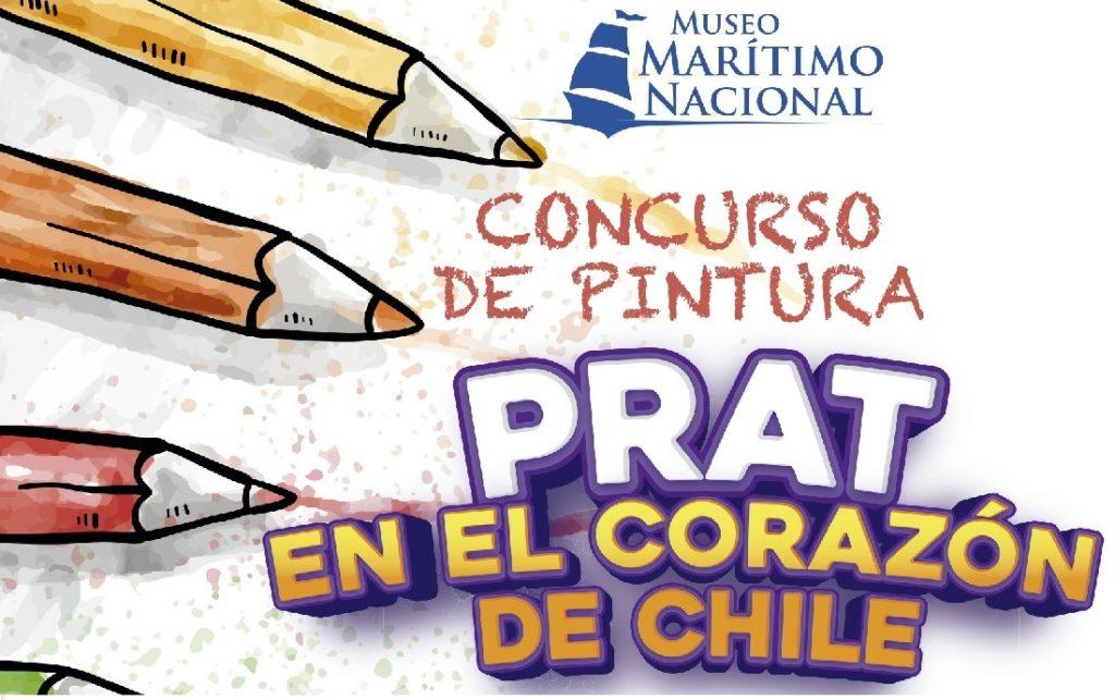 Museo Marítimo Nacional lanza concurso de pintura escolar