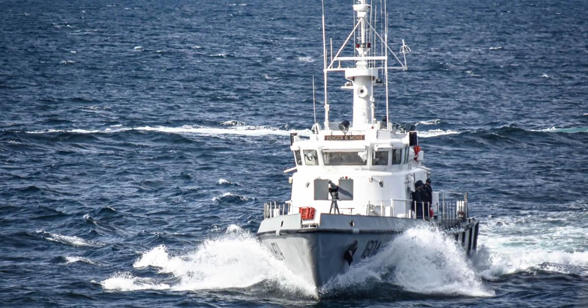 Armada se despliega por caso de Búsqueda y Salvamento en el sector de Cabo Froward